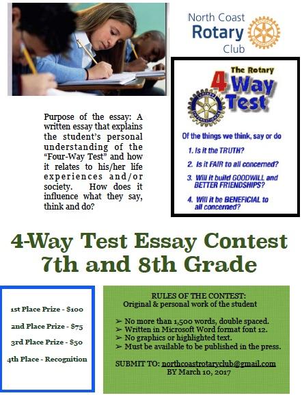 speech contest essay